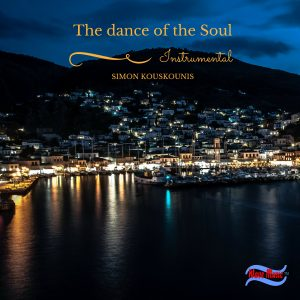 The dance of the Soul